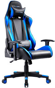THE BEST GAMING CHAIRS YOU MAY LOVE