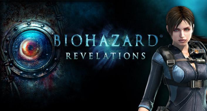 Resident Evil Revelations horror action game